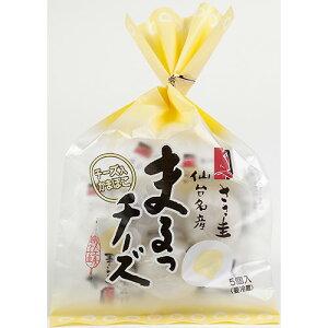 【まるっチーズ 1袋5個入り】 宮城 笹かまぼこ かまぼこ おかず おつまみセット お取り寄せグルメ