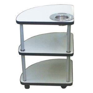サイドテーブル扇形三段式 TS3-240 ライトグレー 灰皿付【送料無料】