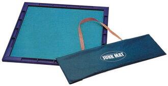 Portable Mahjong mat junk (JUNK MAT)