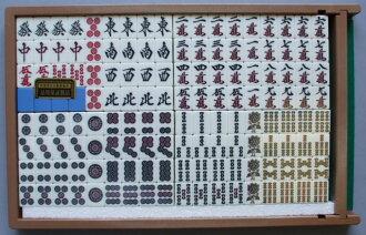 Full automatic Mahjong Taku for mahjong tiles JS (Y) tiles