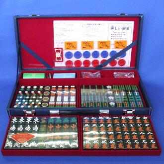 Case with Mahjong tiles Aurora black