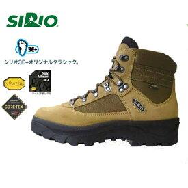 【SIRIO】(シリオ) Trekking Shoes トレッキングシューズ ゴアテックス P.F.421 GTX BEG ベージュ (メンズ)