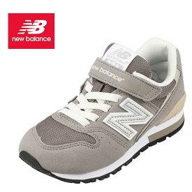 【お値打ち】NEW BALANCE(ニューバランス) new balance KV996 スニーカー 運動靴 通学 学校 フィット 細身 男の子 女の子(ジュニア)