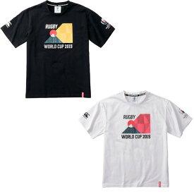 【メール便可】カンタベリー(CANTERBURY)RWC2019 Tシャツ(メンズ) ラグビー VWD39422 ワールドカップ