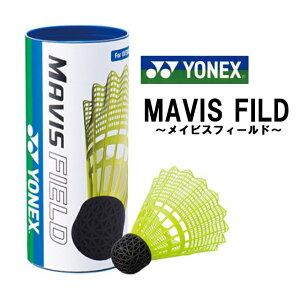 【YONEX】ヨネックス 2021年新商品 アウトドア専用シャトル 運動 健康 みんなで 屋外 YONEX MAVIS FIELD メイビスフィールド バドミントン シャトル 公園 風に強い スピードバドミントン M-FCBP
