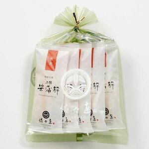 【笹かまぼこ】「吉次」 (5枚入り) (A-005)<かまぼこ 佐々直>【仙台 宮城 の 名物 を 産地直送 ! スケソウダラ のすり身に 高級魚 吉次 (キンキ) を練り込みました。土産、おやつ、おかず に