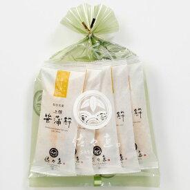 【笹かまぼこ】笹かまぼこ「チーズ」5枚入(CH-005) <かまぼこ 佐々直>【仙台 宮城 の名物を 産地直送!定番チーズ入り】