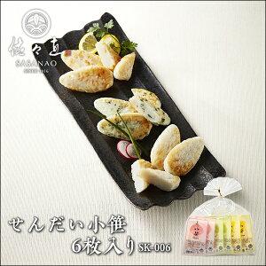 【かまぼこ】せんだい小笹 (6枚入り) (SK-006) <かまぼこ 佐々直>