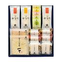 【おつまみ】【笹かまぼこ】 人気商品詰合せセット(吟-014)<かまぼこ 佐々直> 【ビール 日本酒 の おつまみに、内祝…