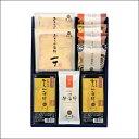 【おつまみ】【笹かまぼこ】 ビールの友・牛たんかまぼこセット(香-042)<かまぼこ 佐々直>【ビール 日本酒 の おつ…