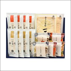 【お中元ギフト】杜の都の笹かまセット・青葉-002<かまぼこ 佐々直>【送料込】【内祝い 御礼 ご贈答用】