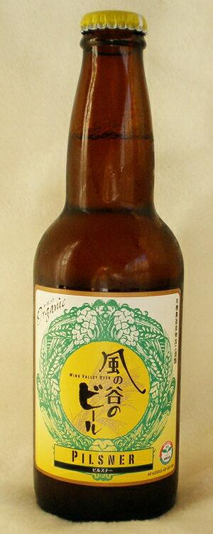 《伊豆》風の谷のビール【ピルスナ—】330ml《静岡地ビール》