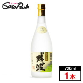 比嘉酒造 残波 ホワイト25% 720ml 【泡盛】【ザンシロ】