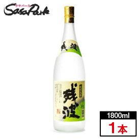 比嘉酒造 残波 ホワイト25% 1800ml 【泡盛】【ザンシロ】