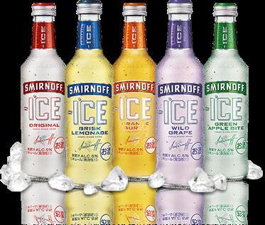 スミノフアイス アソート 275ml 【SMIRNOFF ICE 詰め合わせ24本】レモン×8本・レモネード×4本・グレープ×4本・グリーンアップル×8本(オレンジ終了)