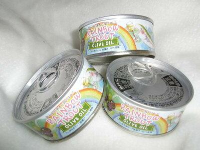 鱒財缶【そんざいかん】にじますのオリーブ油漬け90g×6缶入り