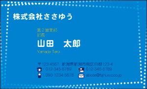 【オリジナル名刺印刷】ベーシック名刺[B_143_m]《カラー名刺片面100枚入ケース付》テンプレートを選んで簡単名刺作成シンプルなデザインでビジネスからプライベートまで幅広く使えるス