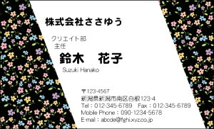 【オリジナル名刺印刷】フラワー名刺[F_024_h]《カラー名刺片面100枚入ケース付》テンプレートを選んで簡単名刺作成女性らしさとやさしさが伝わる女子に人気の花柄名刺です