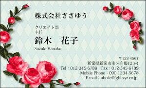 【オリジナル名刺印刷】フラワー名刺[F_056_e]《カラー名刺片面100枚入ケース付》テンプレートを選んで簡単名刺作成女性らしさとやさしさが伝わる女子に人気の花柄名刺です