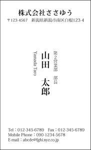 【オリジナル名刺印刷】モノクロ名刺[M_006_a]《名刺片面100枚入ケース付》テンプレートを選んで簡単名刺作成シンプルな単色名刺がお好みの方に!ビジネス用にもプライベート用にもおす
