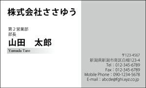 【オリジナル名刺印刷】モノクロ名刺[M_125_h]《名刺片面100枚入ケース付》テンプレートを選んで簡単名刺作成シンプルな単色名刺がお好みの方に!ビジネス用にもプライベート用にもおす