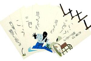 【メール便OK!】 「日本の文豪シリーズ」ポストカード&栞セット 夏目漱石編  『吾輩は猫である』『坊っちゃん』『こころ』『三四郎』 漱石ファンはもちろん、文学マニア・読書好きに