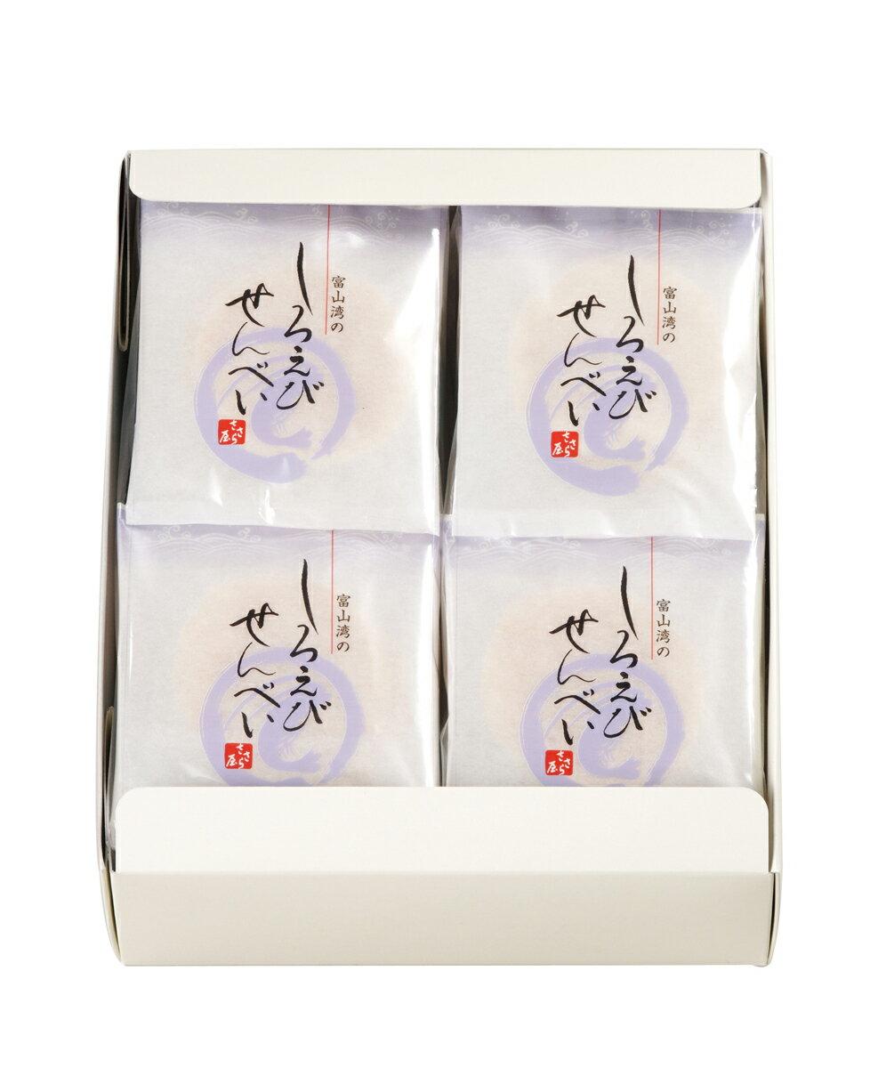 しろえびせんべい 小箱 2枚×24袋入 (お中元 御祝 御礼 御供 富山土産 ギフト)