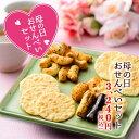 母の日おせんべいセット(送料無料 富山土産 しろえびせんべい)