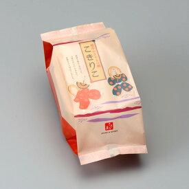 おかき詰め合わせ5袋入 せんべい あられ 自家用 おやつ おつまみ 富山米100% 土産 のし掛け非対応【えびせん 海苔巻 昆布・豆・アーモンドおかき 梅味あられ】こきりこ小袋