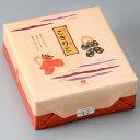 (*12月29日まで送料無料) お歳暮 お年賀 おかき詰め合わせ30袋入 せんべい あられ 富山米100% 土産 御祝 内祝 御礼 …