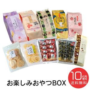 お楽しみおやつBOX(送料無料 しろえびせんべい 甘えびせんべい 詰合せ 富山米100%