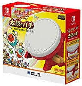 新品 太鼓の達人専用コントローラー 太鼓とバチ for Nintendo Switch 任天堂