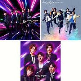 新品 希少品 先着特典付 King & Prince Mazy Night 初回盤A+初回盤B+通常盤 3タイプセット CD DVD