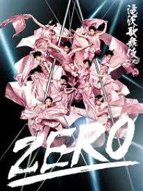新品 希少品 滝沢歌舞伎ZERO 初回生産限定盤 DVD