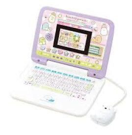 新品 希少品 マウスできせかえ! すみっコぐらしパソコン+(プラス) セガトイズ SEGA TOYS