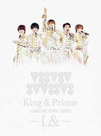 新品 King & Prince CONCERT TOUR 2020 L& 初回限定盤 DVD
