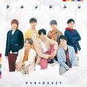 新品 早期購入特典 B3サイズ ミニポスターB付 ジャニーズWEST アメノチハレ 初回盤B CD+DVD
