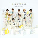新品 Hey!Say!JUMP キミアトラクション 初回限定盤1 CD+DVD