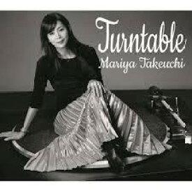 新品 希少品 竹内まりや 初回プレス仕様 Turntable ターンテーブル 3CD