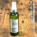 篠山精油 和ハッカ(日本ハッカ)芳香蒸留水(フローラルウォーター・ハーブウォーター) 100g 1200円(税別) 送…
