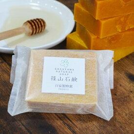 【ミツバチ農家が作る ハチミツ石鹸 手作り 篠山石鹸 コールドプロセス石けん 90g 1個 手作り石けん
