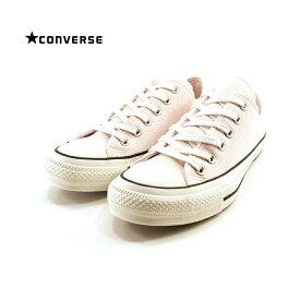 コンバース CONVERSEALL STAR 100 PASTELPIQUE OX オールスター 100 パステルピケ OX オックス ローカット リゾート 31300080 ピンク(PINK(25cm〜)) 1SC14 スニーカー メンズ ユニセックス シューズ 靴