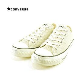 コンバース CONVERSESUEDE ALL STAR WORNOUT OX スエード オールスター ウォーンアウト OX オックス ローカット レザー 31300191 ナチュラル オフホワイト(NATURAL(25cm〜)) 1SC14 スニーカー メンズ ユニセックス シューズ 靴