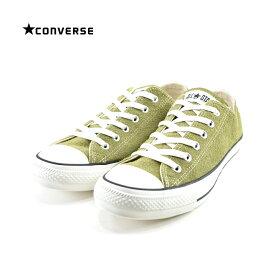 コンバース CONVERSESUEDE ALL STAR WORNOUT OX スエード オールスター ウォーンアウト OX オックス ローカット レザー 31300190 モス カーキ(MOSS(25cm〜)) 1SC14 スニーカー メンズ ユニセックス シューズ 靴