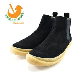 スピングルムーヴ SPINGLE MOVEムーブ サイドゴア ショートブーツ スエード 牛革 カウレザー クレープソール ブラック 黒 クロ 81(BLACK(25cm〜)) SPM205 サイドゴアブーツ メンズ ユニセックス シューズ 靴