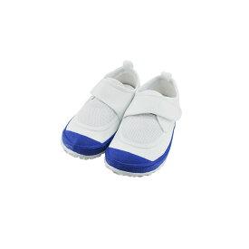 新日本教育シューズ教育パワーシューズ 14.0cm〜22.5cm うわばき 内履き 上靴 マジックテープ 面ファスナー ベルクロ 外反母趾 内反小趾予防 黄色青(ブルー) POWER 上履き キッズ ジュニア 子供 男の子 女の子 シューズ 靴