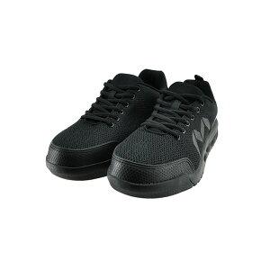 【取り寄せ可】マンダム MANDOMMANDOM KNIT マンダムニット 4E EEEE 通気性 耐油底 安全先芯入り 安全靴 作業靴 ワーク セーフティ ローカット ブラック 黒 クロ 82(BLACK(〜24.5cm)) 001 スニーカー レデ