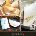 【御歳暮】京都伝統の懐中汁粉「夕なぎ」6個入【化粧箱入】