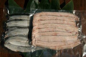 冷凍さんま中骨なしフィーレ【加熱用】フライ・かば焼き・竜田揚げ♪*2袋入りです。