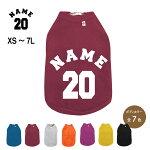 わんこの名入れTシャツユニフォーム風【名入れ商品】ドッグTシャツ全7色小型犬中型犬大型犬犬服ドッグウェア